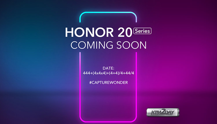 Honor-20-series-launch