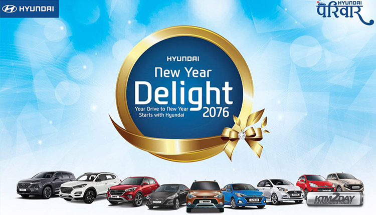 Hyundai-New-Year-Delight-Offer