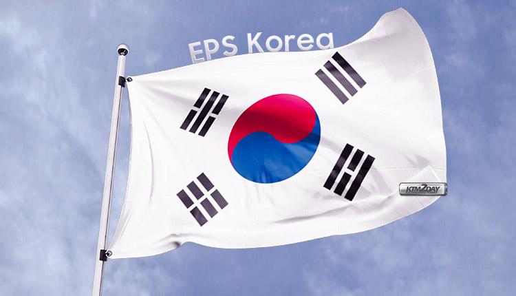 Korea-EPS-Nepal