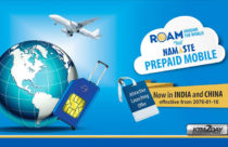 Nepal Telecom starts roaming service in India and China for prepaid