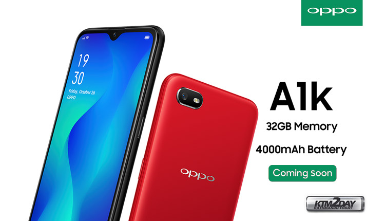 Oppo-A1K-Price-Nepal