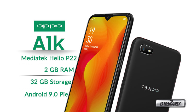 Oppo A1K Price in Nepal - Specification and Features - ktm2day com