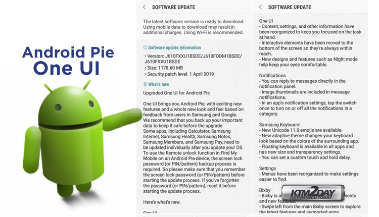 Samsung Android Pie Update
