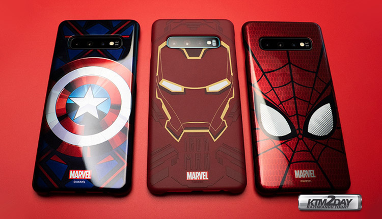 Samsung and Marvel release Avenger back covers for Galaxy