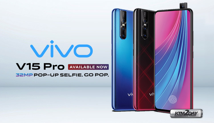 Vivo V15 Pro Price in Nepal today – Specification, Features