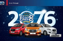 Datsun Nepal announces Pre-Budget offer with cash discounts