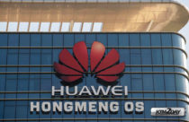 Huawei registers patent for Hongmeng OS
