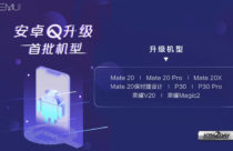 Huawei lists smartphones that will receive Android 10