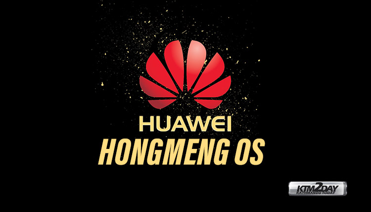 Huawei Hongmeng Operating System