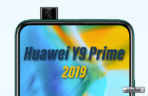 Huawei Y9 Prime (2019) launched with Pop-up selfie camera, Kirin 710