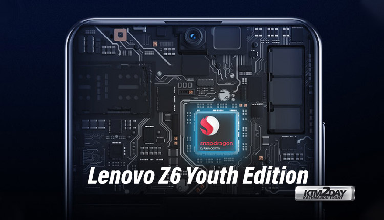 Lenovo Z6 Youth Edition