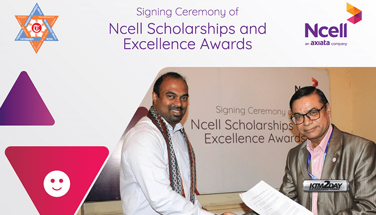 Ncell Scholarships