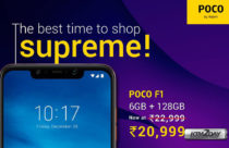 Poco F1 6GB+128GB gets a permanent price cut