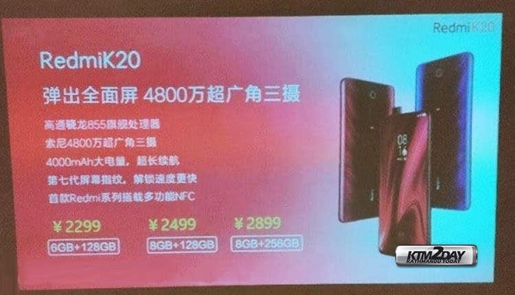 Redmi K20 Price leak
