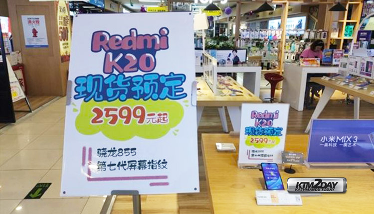 Redmi-K20-Pro-In-Store-Prices