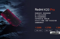 Redmi K20 Pro and Redmi K20 Prices leaked
