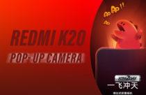 Redmi K20 Fresh new Leak Reveals Full Specification