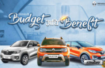 Renault Budget Aghi Benefit offer