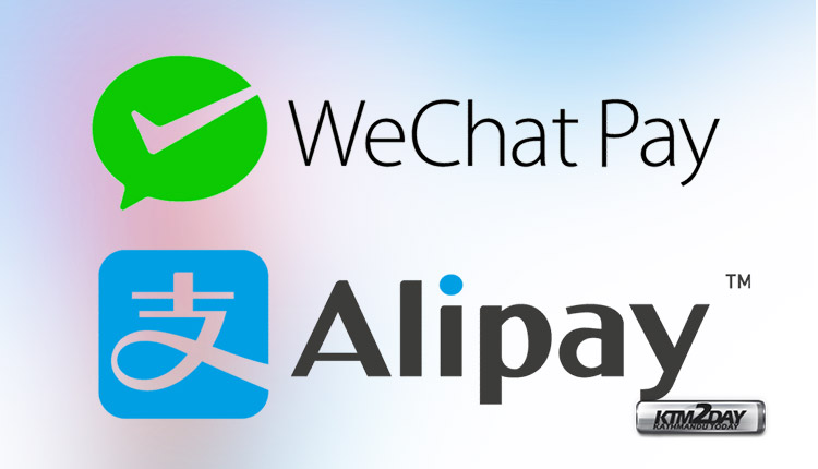 Chinese Digital Wallets WeChat Pay and Alipay banned in