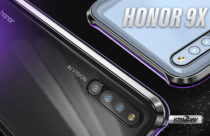 Honor 9X specification revealed in a new leak