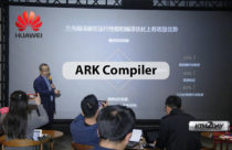 Huawei ARK Compiler to be officially available from August