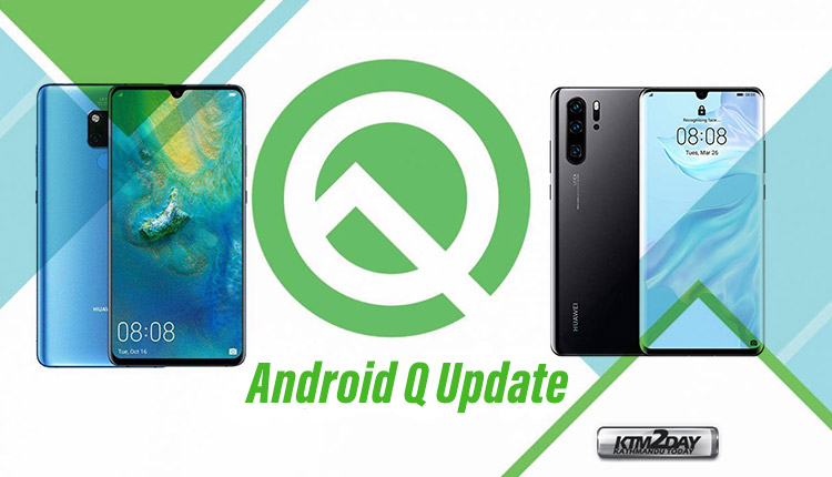 Huawei Android Q Update