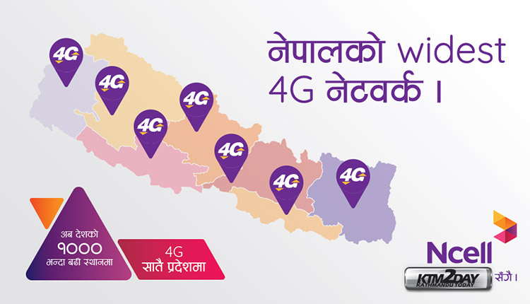 Ncell 4G expansion