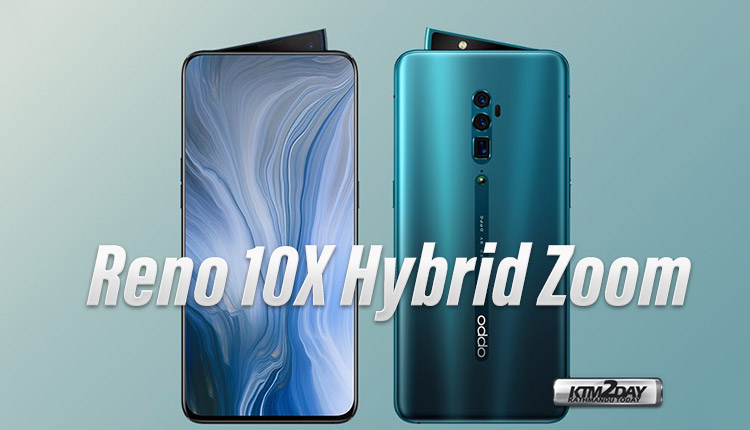 Oppo Reno 10X Hybrid Zoom Price in Nepal - Features and