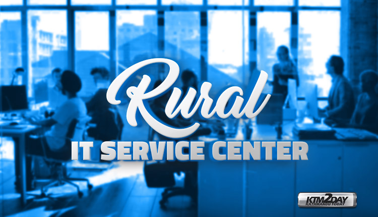 Rural IT Service Center