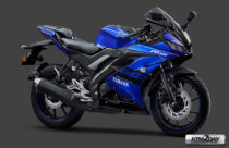 Yamaha YZF-R15 v3.0 launched with Dual Channel ABS in Nepal
