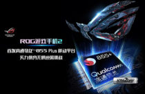Asus ROG Phone II to become the First Snapdragon 855 Plus powered smartphone