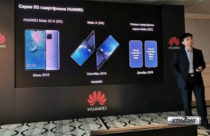 Huawei Mate 30 5G expected to launch by the end of 2019