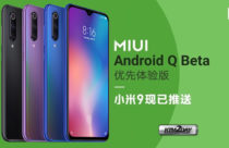 Xiaomi Mi 9 MIUI Android Q Beta Priority Experience now available