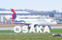 Nepal Airlines opens bookings for Kathmandu-Osaka flight