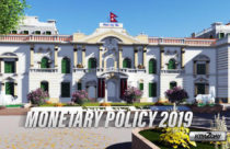 Nepal Rastra Bank unveils Monetary Policy for fiscal year 2019-20