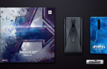 Redmi K20 Pro launched in Marvel Hero Limited Edition