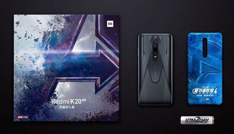 Redmi K20 Marvel Edition