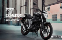 Suzuki launches new Gixxer 150 2019 model in India