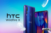 HTC Wildfire X launched with Helio P22 and triple camera
