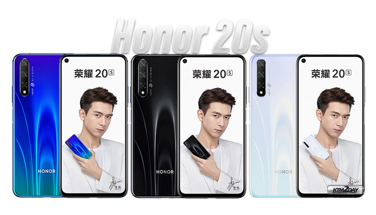 Honor 20s Price in Nepal