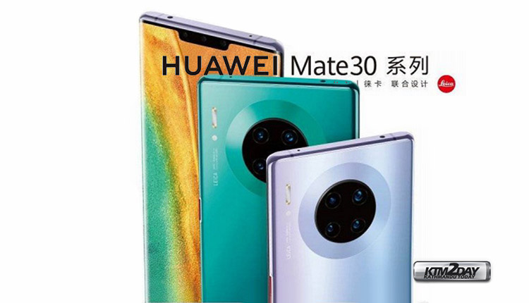 Huawei Mate 30 Pro official render
