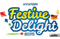 Hyundai brings Festive Delight 2076 Offer