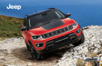 Jeep Compass Trailhawk launched at NADA Auto Show 2019