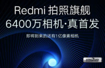 Redmi unveils 64 MP camera technology, 108 MP in near future