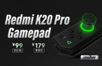 Redmi K20 Pro Gamepad launched in China