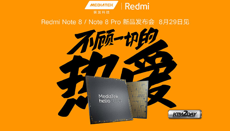 Redmi Note 8 Pro Specification