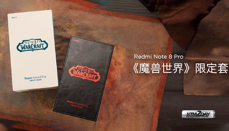 Redmi Note 8 Pro World of Warcraft Limited Edition