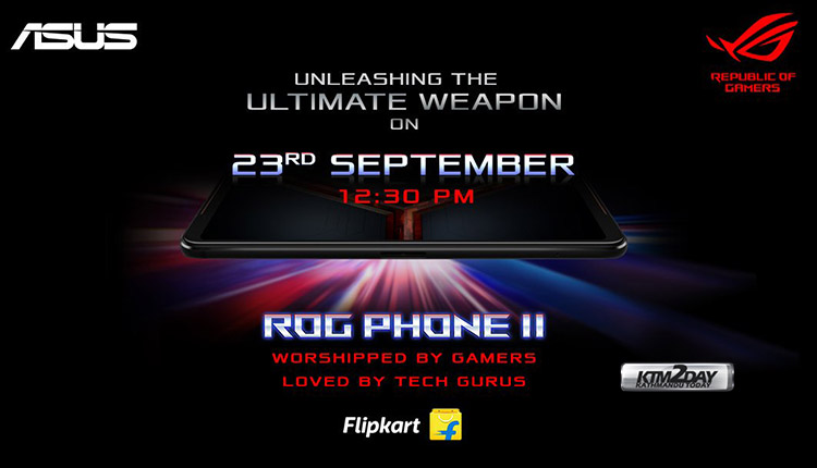 Asus ROG Phone II Launch Date India