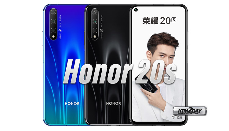 Honor 20s Price Nepal