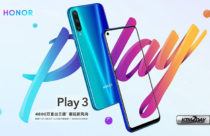 Huawei Honor Play 3 is official with Kirin 710F and triple camera